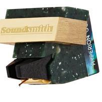 Soundsmith - Hyperion