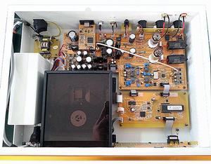 Line Magnetic Audio - LM-515CD Rör CD/DAC